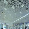 Cellio-ceiling