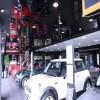 Mini-showroom